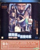 Too Late (2015) (Blu-ray) (Hong Kong Version)
