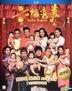 六福喜事 (2014) (Blu-ray) (香港版)
