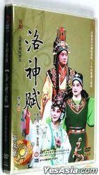 Luo Shen Fu (DVD) (Jingju) (China Version)