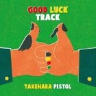 GOOD LUCK TRACK  (Normal Edition) (Japan Version)