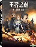 Kingsglaive: Final Fantasy XV (2016) (DVD) (Taiwan Version)