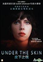 Under the Skin (2013) (DVD) (Hong Kong Version)
