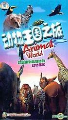 Dong Wu Wang Guo Zhi Lu (VCD) (China Version)