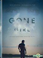 Gone Girl (2014) (DVD) (Hong Kong Version)