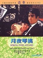 Spring-Time Affairs (Taiwan Version)