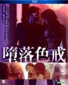 Decadencia (2014) (Blu-ray) (Hong Kong Version)