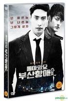 Brothers in Heaven (DVD) (Korea Version)