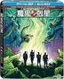 Ghostbusters (2016) (Blu-ray) (3D + 2D) (2-Disc Edition) (Steelbook) (Taiwan Version)