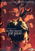 In The Mood For Love (2000) (Criterion Collection) (US Version)