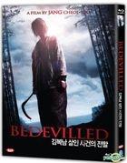 Bedevilled (Blu-ray) (初回版) (韩国版)