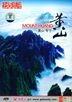 Mount Huang (DVD) (English Subtitled) (China Version)