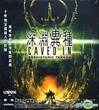 Caved In (VCD) (Hong Kong Version)