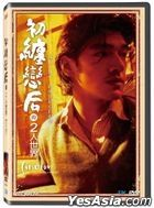 First Love: The Litter on the Breeze (1997) (DVD) (Taiwan Version)