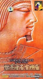 Famous Temples Of The World (DVD) (China Version)