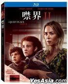 A Quiet Place Part II (2020) (Blu-ray) (Taiwan Version)