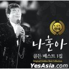 Na Hoon A Original Golden Best Collection (LP) (180G Black Vinyl)