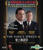 The King's Speech (2010) (VCD) (Hong Kong Version)