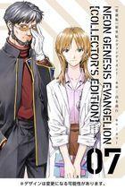 Neon Genesis Evangelion 7 (Collector's Edition)