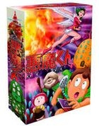 Akuma-kun Complete Box (DVD) (Japan Version)