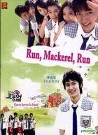 Run Mackerel Run (2007) (DVD) (Ep.1-8) (End) (Multi-audio) (English Subtitled) (SBS TV Drama) (Singapore Version)