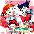 My Otome Mika & Ami no Otome Chikku Hosokyoku Oneesama to Issho Speical ! ! (Japan Version)