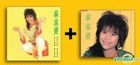 Ai Qing Huan Xiang +  Ai Qing Bao (2CD) (1+1 Reissue Series)