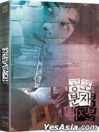 Terrorizers (Blu-ray) (Full Slip Numbering Limited Edition) (Korea Version)