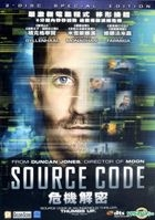 Source Code (2011) (DVD) (2-Disc Edition) (Hong Kong Version)