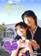 フルハウス (Full House) ディレクターズカット (KBS TV Series)