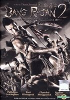 Bang Rajan 2: Reunion of Paladins (DVD) (Malaysia Version)