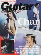 Guitar Magazine 02933-11 2021