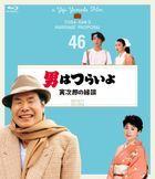 Otoko wa tsuraiyo Vol. 46 [4K Restored Edition] (Blu-ray) (English Subtitled)  (Japan Version)