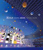 Arafes 2020 at Kokuritsu Kyougijou [BLU-RAY] (Normal Edition) (Japan Version)