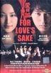 For Love's Sake (2012) (DVD) (English Subtitled) (Malaysia Version)