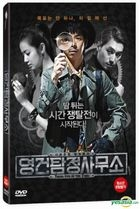 Young Gun in the Time (DVD) (Korea Version)