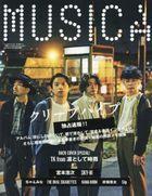 MUSICA 08521-11 2021