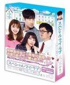 Suspicious Family (DVD) (Box 1) (Japan Version)