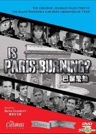 Is Paris Burning? (DVD) (Hong Kong Version)