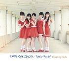 Wakatteirunoni Gomenne / Tamerai Summer Time [Type A] (Normal Edition)(Japan Version)