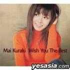 Wish You The Best (Japan Version)