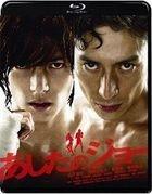 Tomorrow's Joe (Blu-ray) (Standard Edition) (Japan Version)