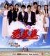 Whoever (2012) (VCD) (Hong Kong Version)