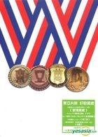 Long Live East Asia (CD+DVD)