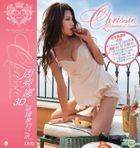 Chrissie Les Vacances d' Amour (DVD) (Hong Kong Version)