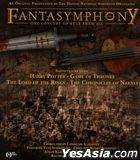 Fantasymphony (Blu-ray) (US Version)