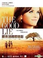 The Good Lie (2014) (DVD) (Hong Kong Version)