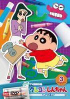 CRAYON SHINCHAN TV BAN KESSAKU SEN 15 3. KESSAKU WO HAKOBUZO (Japan Version)