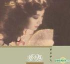 Qiu Shui Yi Ren (K2HD)