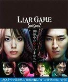 Liar Game Season 2 (Blu-ray) (Japan Version)