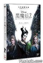 Maleficent: Mistress of Evil (2019) (DVD) (Hong Kong Version)